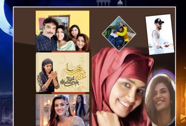 ramadan celebration 2021 Photo Gallery - Sakshi