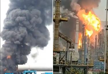 Major fire breaks out at HPCL unit in Vizag Photo Gallery - Sakshi