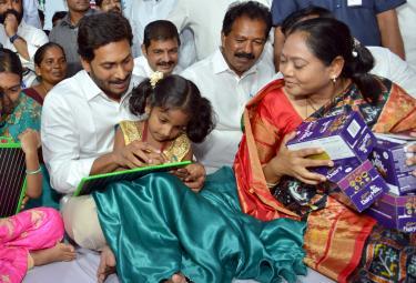 Two Years Of YS Jagan Rule In AP: Welfare Schemes - Sakshi