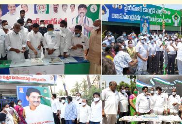Two Years Of YS Jagan Rule In AP Photo Gallery - Sakshi