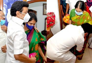 Tamil Nadu Chief Minister MK Stalin Photo Gallery - Sakshi