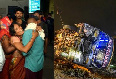 Bus Accident In Kanpur  - Sakshi