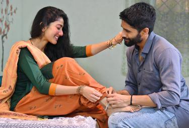 Love Story Movie Full HD Photos, Naga Chaitanya Sai Pallavi Photos - Sakshi