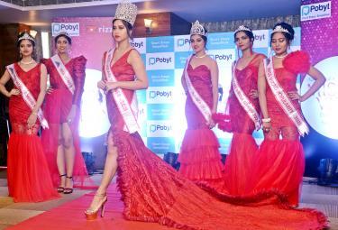 Miss Vizag 2021 Beauty Contest Winner Srujitha - Sakshi