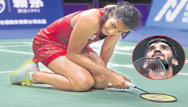 PV Sindhu & Srikanth Out of China Open; India's Campaign Ends - Sakshi