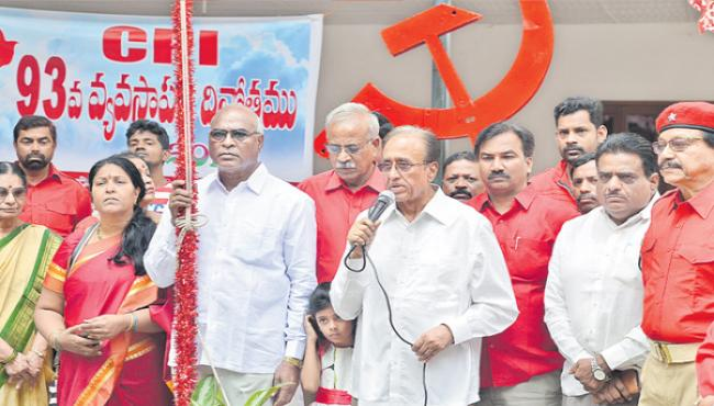 People do not have permanent power for the TRS - Sakshi