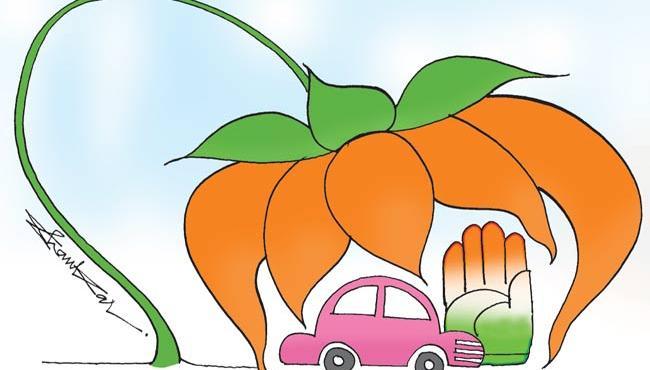 BJP Focus On Operation Akarsh In Telangana - Sakshi