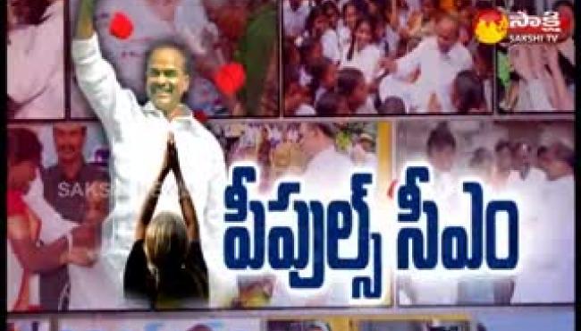 Sakshi Special Story On Ys Rajasekhara Reddy Vardhanthi