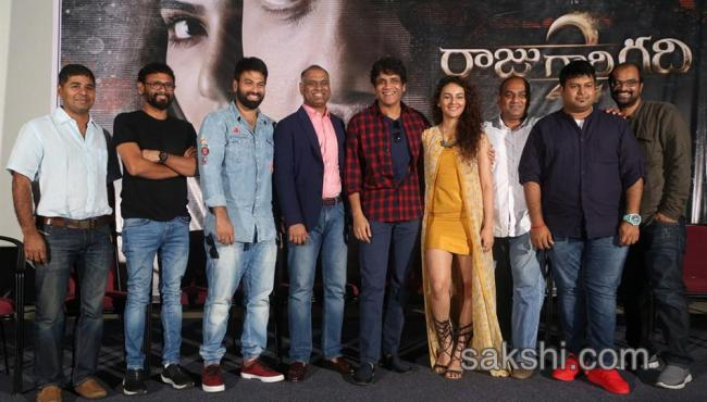Raju Gari Gadhi 2 Trailer Launch