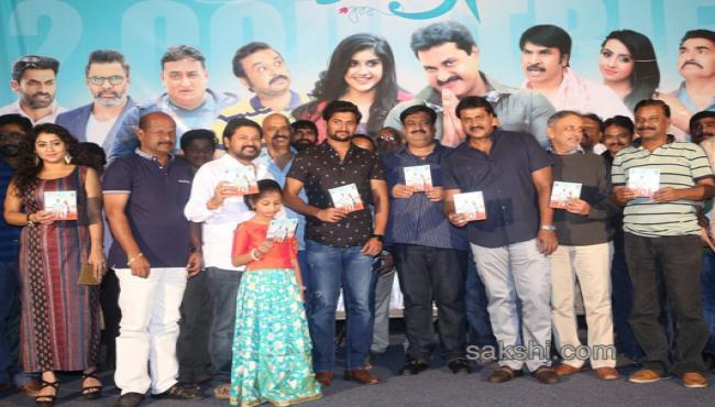 2 Countries Audio Launch - Sakshi