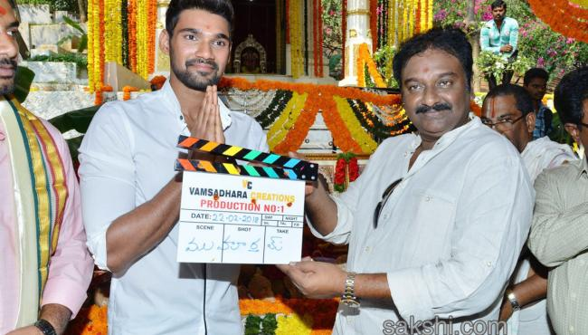 Bellamkonda Sreenivas New Movie Opening - Sakshi