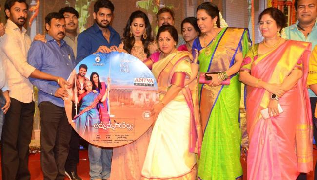 Ammammagarillu Pre Release Event photo gallery - Sakshi