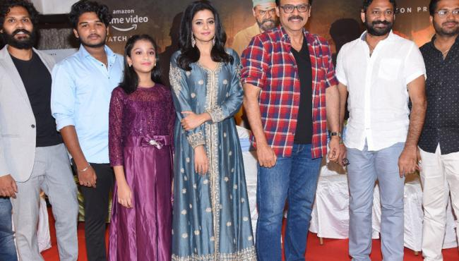 Narappa Movie Success Meet Photo Gallery - Sakshi
