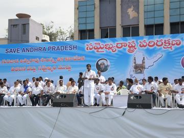 విజయవంతంగా ముగిసిన 'సేవ్ ఆంధ్రప్రదేశ్' సభ
