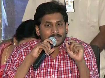 ఓటమిని ఒప్పుకోను : వైఎస్ జగన్ - Sakshi