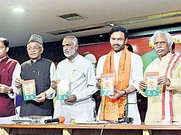 టీడీపీతో పొత్తు లేదు, ఒంటరి పోరే : జి.కిషన్రెడ్డి - Sakshi