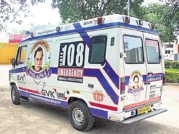 దుస్థితిలో '108' వాహనాలు - Sakshi