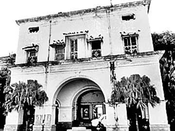 సైఫాబాద్ ప్యాలెస్