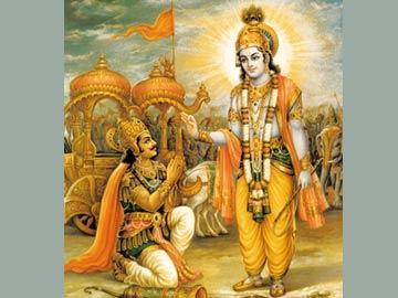 భగవద్గీతపై ముస్లిం బాలికకు ఫస్ట్ ప్రైజ్ - Sakshi