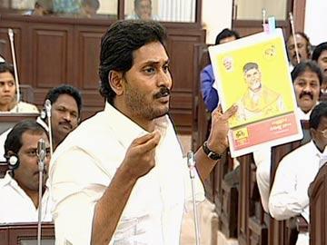 రుణమాఫీపై చంద్రబాబు మాట తప్పారు: వైఎస్ జగన్ - Sakshi