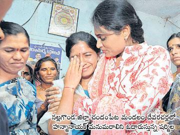 నాన్నలాంటి నాయకుడికి మరణం లేదు: షర్మిల - Sakshi