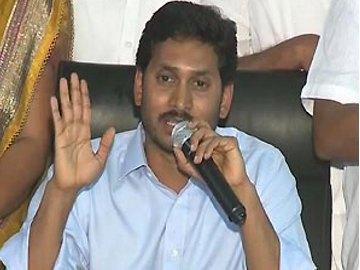 వైఎస్ జగన్ మోహన్ రెడ్డి - Sakshi