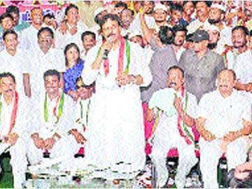 కాంగ్రెస్ ఓ మహాసముద్రం - Sakshi