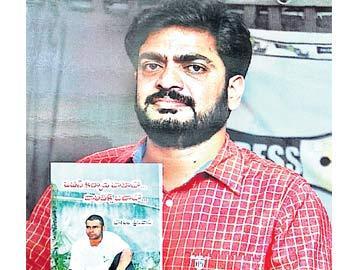 'పవన్ కళ్యాణ్ హటావో' రచయితకు రక్షణ - Sakshi