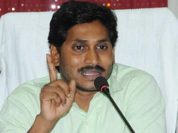 వైఎస్ జగన్మోహన రెడ్డి - Sakshi