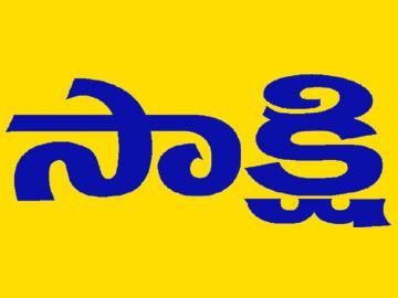 కొనసాగుతున్న 'ఈనాడు' అసత్య ప్రచారం - Sakshi