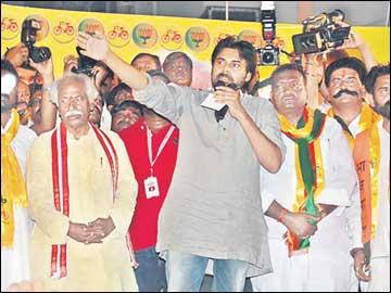 కాంగ్రెస్ను తరిమికొట్టాలి - Sakshi
