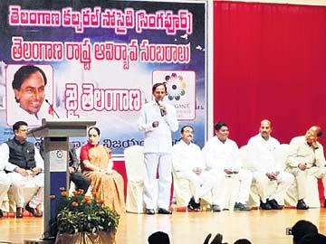 'సింగపూర్ తరహాలోనే అభివృద్ధి' - Sakshi