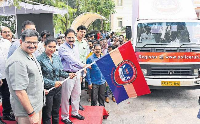 Police Memorial Run on 15th - Sakshi