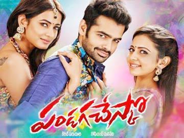 సినిమా రివ్యూ : పండగ చేస్కో - Sakshi