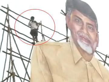 'నా చావుకు బాధ్యులు పవన్ కల్యాణ్ , టీడీపీనే' - Sakshi