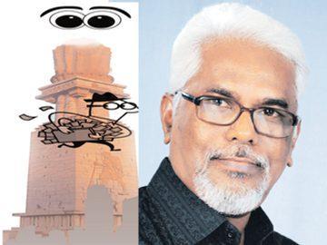 విజయవాడ  పై ఒక 'వైతాళిక' రచన