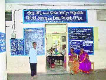 The source of the problems of conflicts Land survey - Sakshi