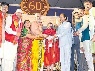 ఘనంగా రామేశ్వర్ రావు షష్టిపూర్తి - Sakshi