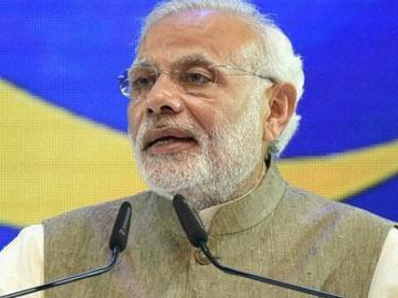 కేంద్ర, రాష్ట్ర ఉద్యోగులకు బంపర్ ఆఫర్! - Sakshi