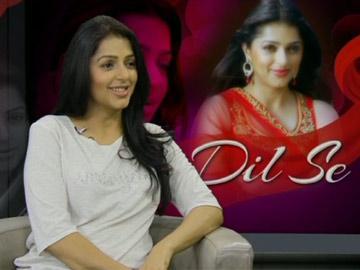 'దిల్ సే' విత్ భూమిక - Sakshi