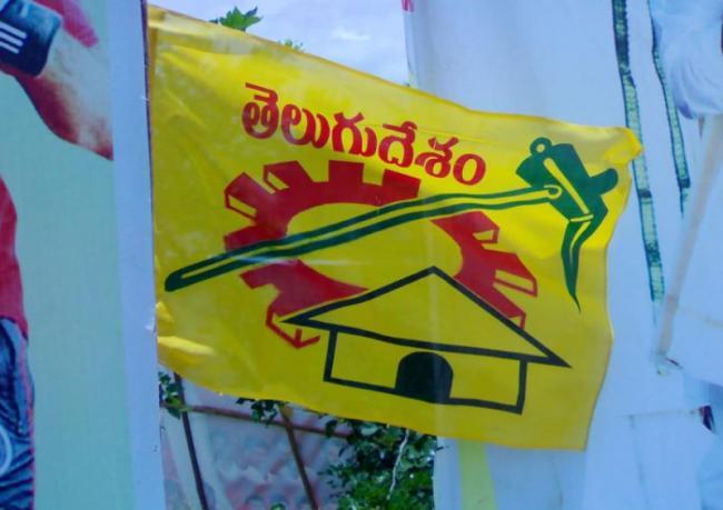 ticket fightig in tdp party against YSRCP in kadapa - Sakshi