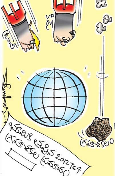 sakshi cartoon(12-10-2017)