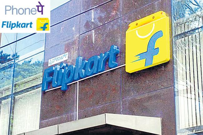 Flipkart commits $500 million investment in payments arm PhonePe - Sakshi
