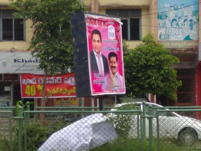 Remove flexis immediately twitts ktr