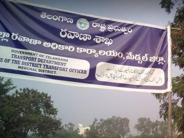 medchal transport department income - Sakshi