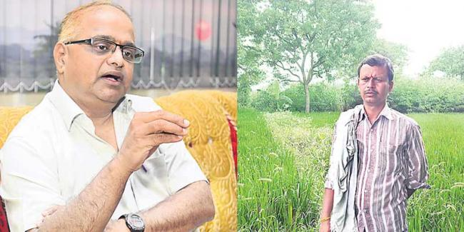 Protect Crops From Birds Prof Dr Vasudeva Rao ...