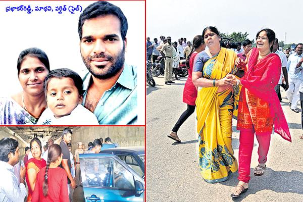 Five bodies found on Hyderabad outskirts cops suspect suicide pact  - Sakshi