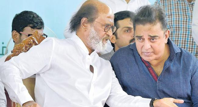 On Kamal Haasan And Success In Politics, Rajinikanth's Joke
