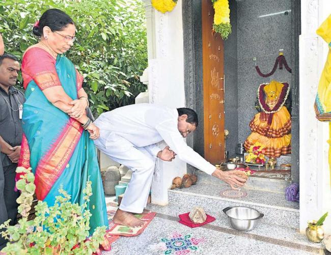 Dasara Celebrations at Pragathi Bhavan