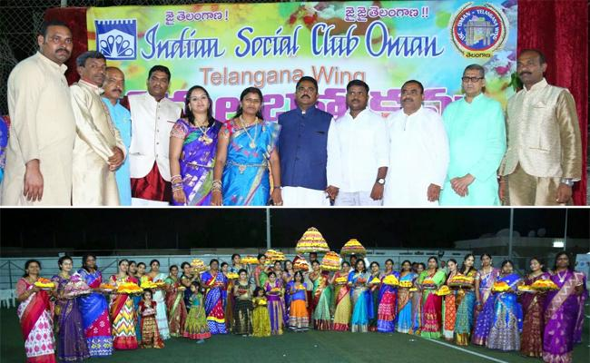 Bathukamma celebrations in Oman